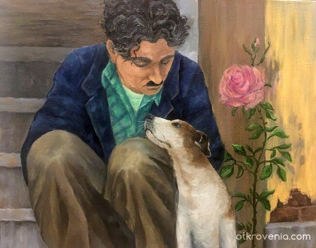 """Чарли Чаплин в """"Кучешки живот"""""""
