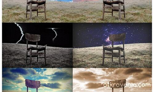 Чакам те