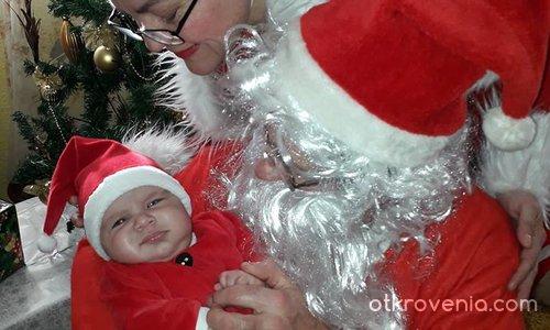Първа среща с Дядо Коледа