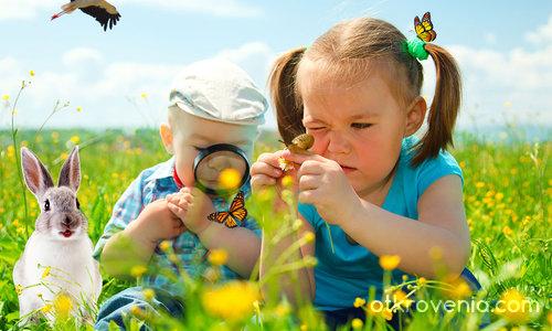 Вълшебният свят на детството