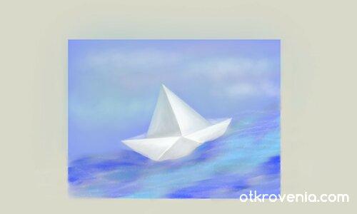 Книжна лодка