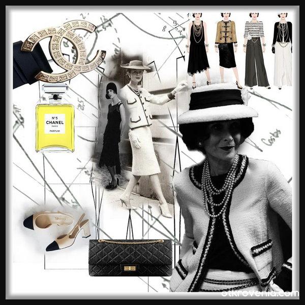 Коко Шанел- революционерката в дамската мода