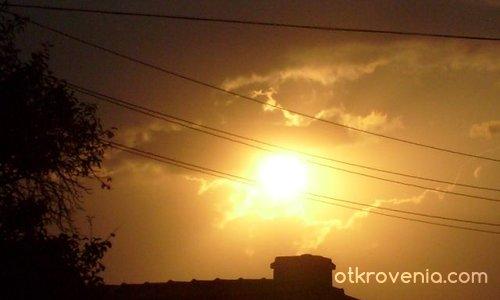 Уморено слънце
