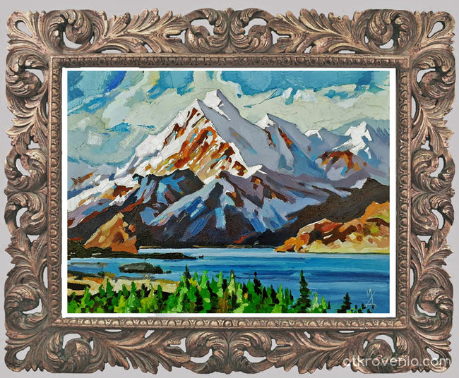 Планината 680