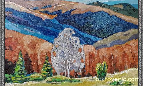 Пейзаж ог Васильовската планина – 562