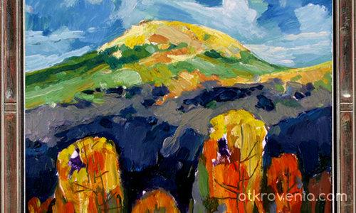 Планината 417