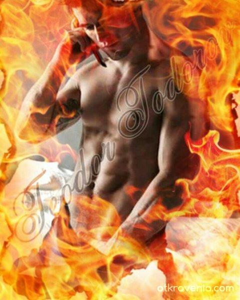 В огън