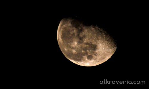 Шепот от Луната