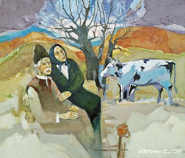Селска идилия