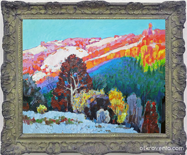Планината 618