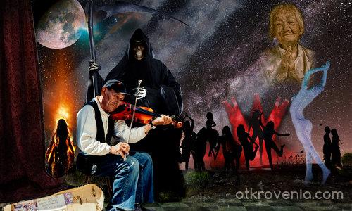 Стария музикант