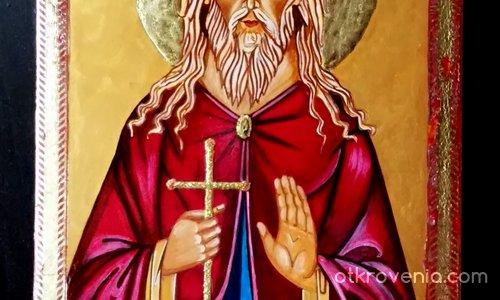 Свети Йоан Предтеча