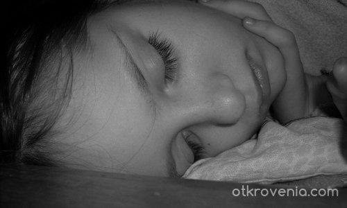 В прегръдкaтa на съня