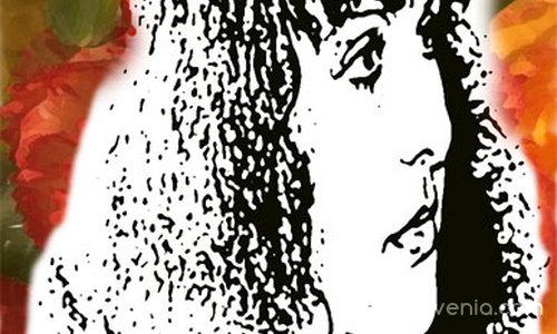Портрет на жена - Мариана