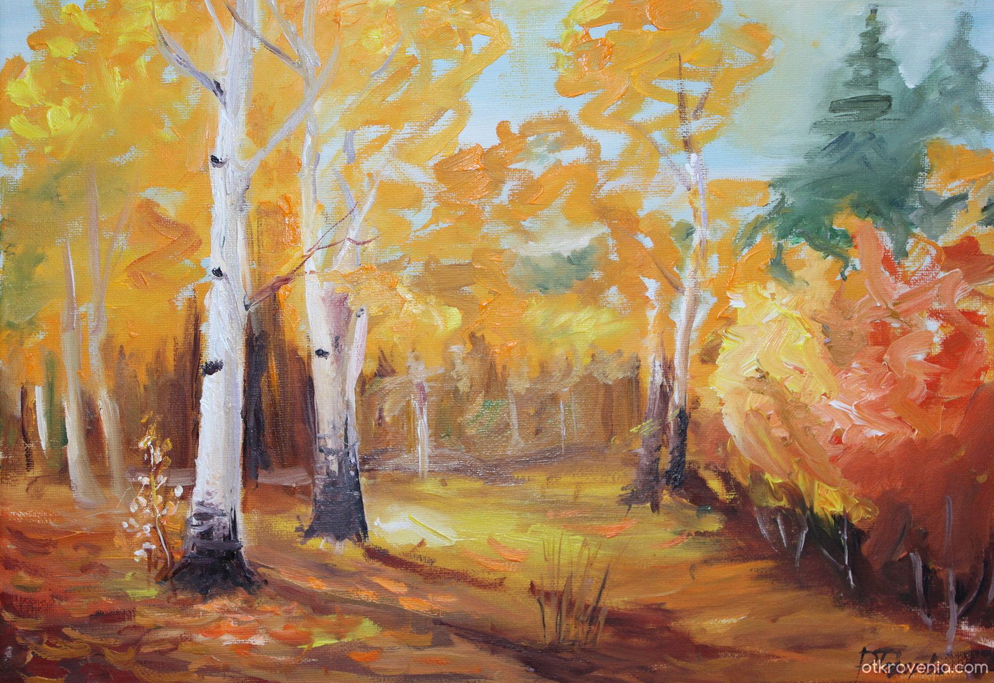 Рисунок осенний листопад