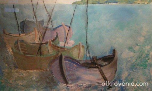 """""""Сини лодки"""""""