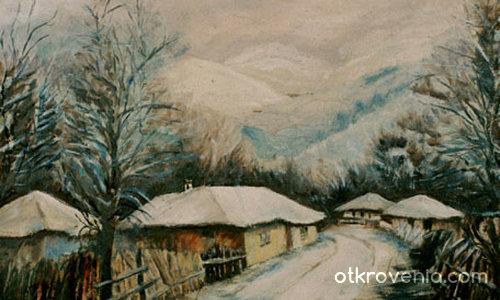 Зима на село