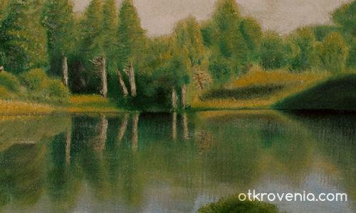 Езерото Чарли