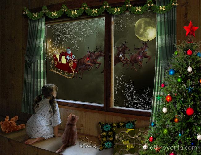 Коледни вълшебства