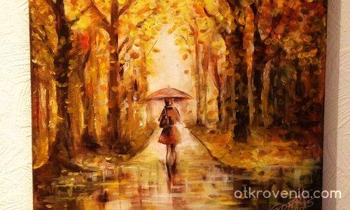 Тихият есенен дъжд...