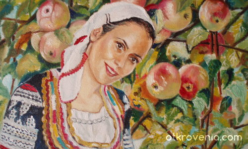 Слънчеви ябълки