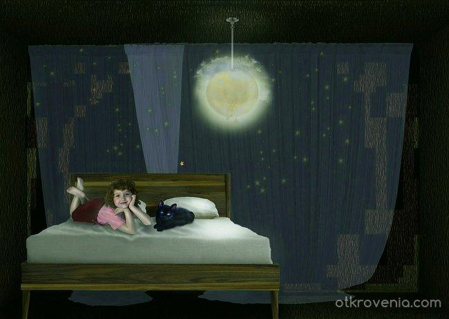 Момиченцето с Лунното коте