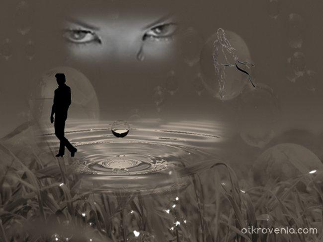 Мракът нахлува в душата