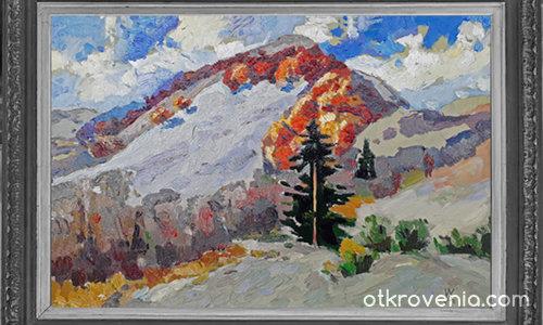 Планината 584