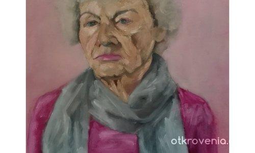 Розова баба