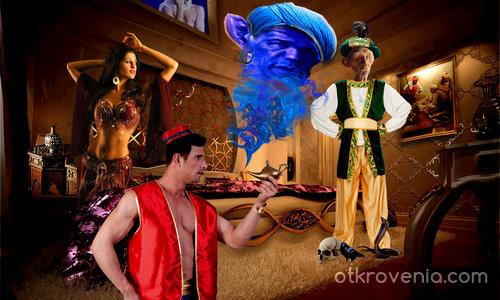 """Персонажи от """"Аладин и вълшебната лампа"""""""