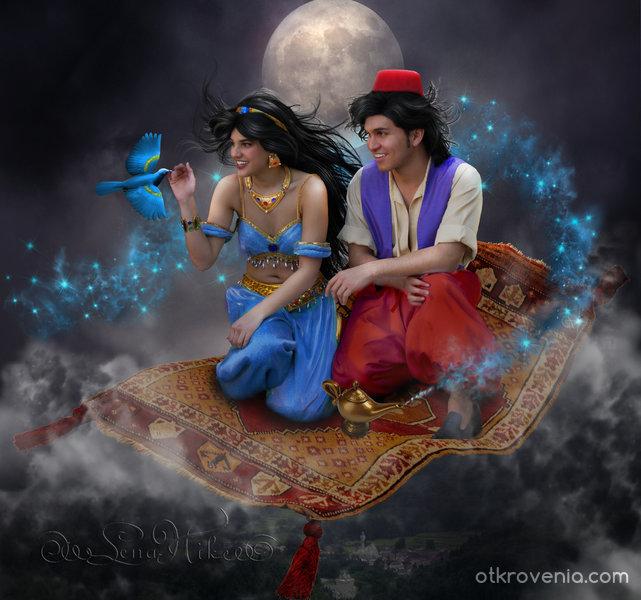 Аладин и Бадрулбудура