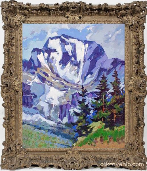 Планината 651