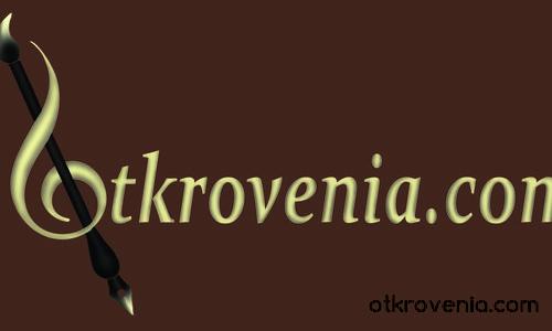 Оtkrovenia. com