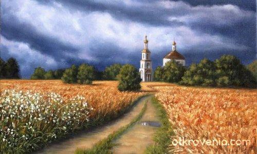 Път към храма