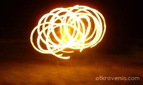 Огнени кръгченца