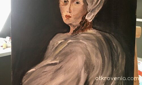 Неопитен портрет
