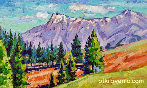 Планината 749