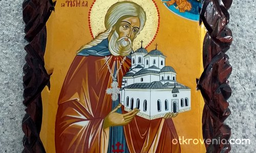 Свети Никодим