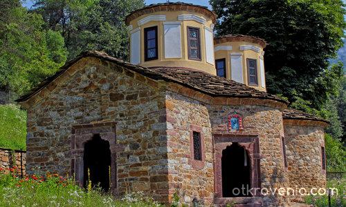 """Тетевенският манастир """"Св. Илия"""""""