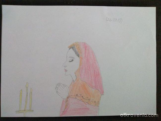Молещата се