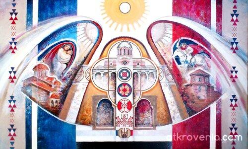 Обединени в Любовта - Богомилски легенди