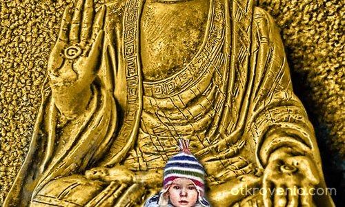Малкият Буда