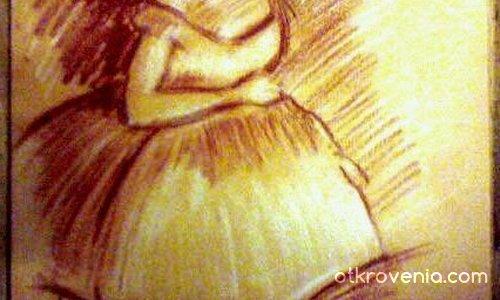 Балерина на Дега