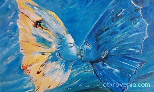 Целувката на пеперудите