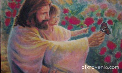Исус и дете (2007)
