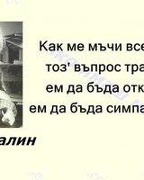 keri-88 (Керанка  Иванова)