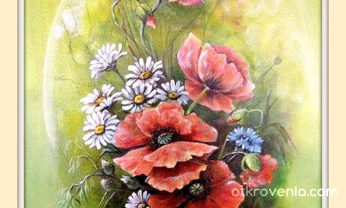 Цветята на Юни