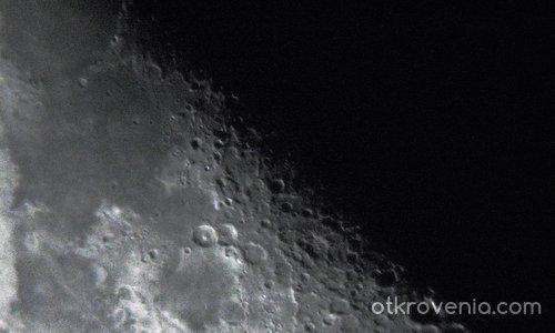 Лунният терминатор