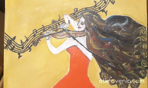 Музиката в душата ми