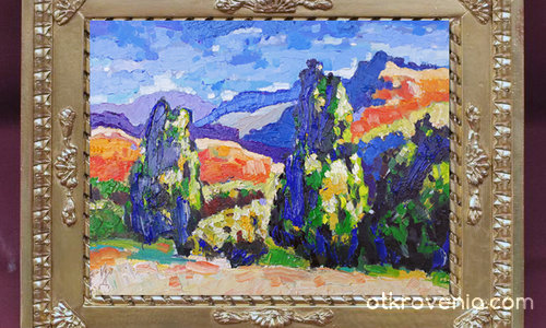Планината 639